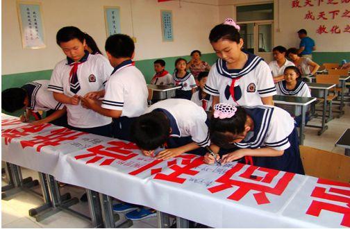 天津红桥区在中小学融入小学开学反因素典礼邪教课间十分钟v小学图片