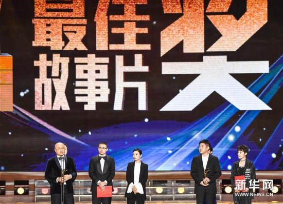 (文化)(5)第十四屆中國長春電影節閉幕
