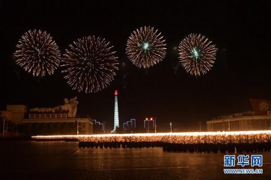 (国际)(1)朝鲜举行青年火炬游行