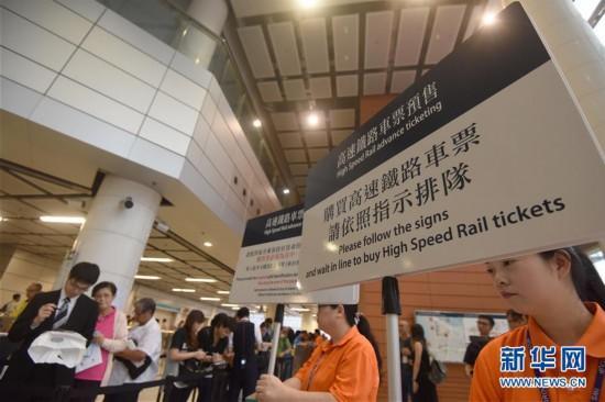 (社会)(1)广深港高铁车票内地、香港同步发售