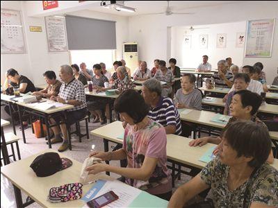 南通港闸社区办科普大学 超过6千人次参与听课