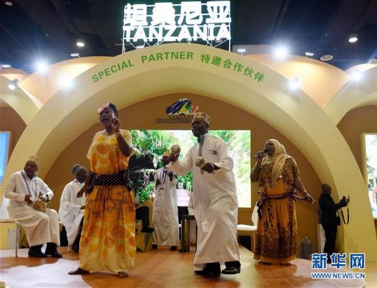 (XHDW·中國—東盟博覽會)(1)坦桑尼亞:博覽會特邀合作伙伴