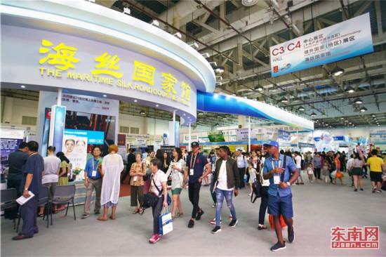 写在第二十届中国国际投资贸易洽谈会闭幕之际