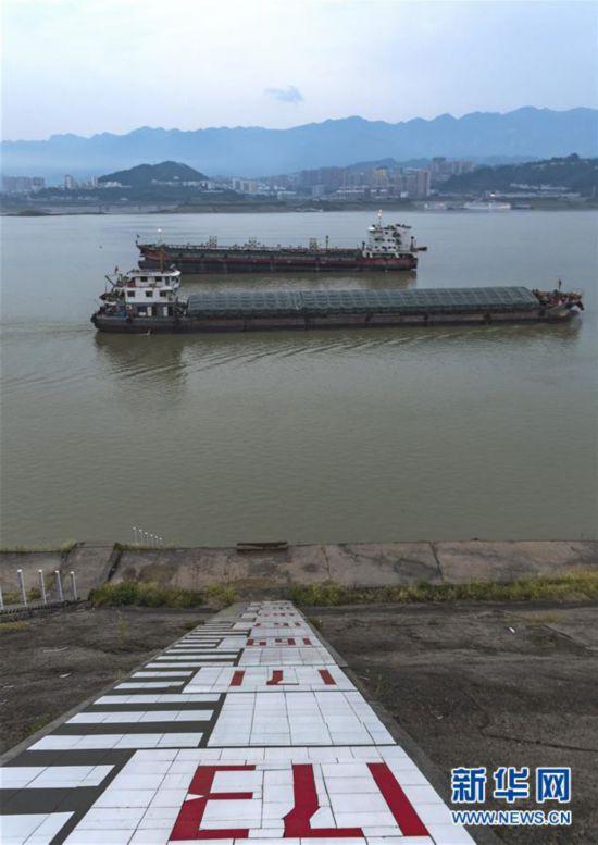 #(社会)(3)三峡水库今年175米实验性蓄水正式启动