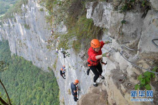 #(社会)(1)悬崖绝壁攀岩热
