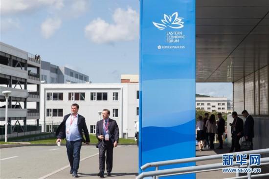 (国际)(3)第四届东方经济论坛开幕