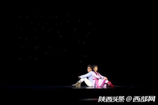 """安徽泗州戏《绿皮火车》亮相西安""""拉魂腔""""讲述城乡爱情"""