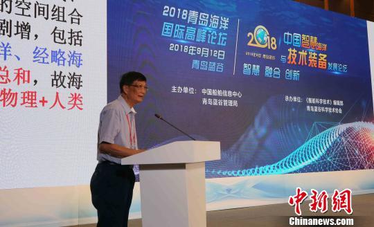 """四百余业界专家中国智慧海洋与技术装备发展论坛掀""""头脑风暴"""""""