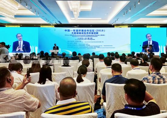 中國-東盟環境高層對話大數據驅動生態環保創新