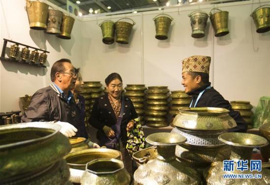 (社会)(1)第四届中国西藏旅游文化国际博览会闭幕