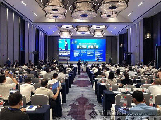 中國-東盟信息港衛星應用產業合作論壇在南寧舉行