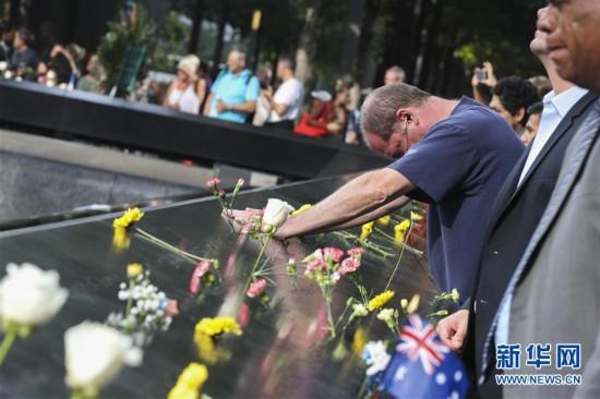 """(国际)(5)美国多地举行活动纪念""""9・11""""事件17周年"""