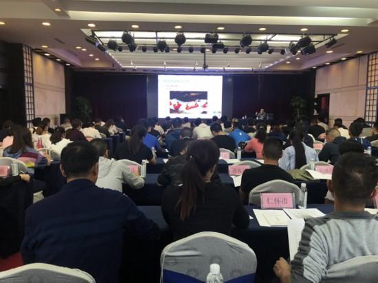 贵州省体育局举办2018年贵州省体育场地调查暨体育产业调查培训会