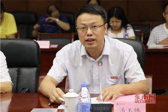 福建师范大学校党委副书记潘玉腾发言.jpg