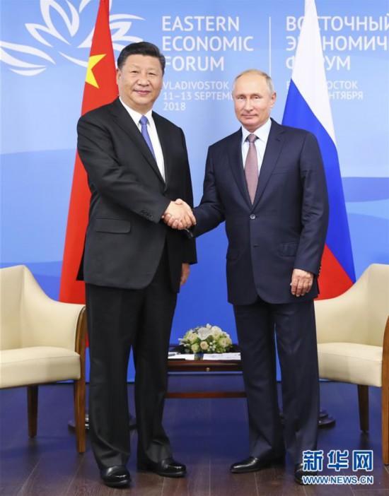 (XHDW)习近平同俄罗斯总统普京举行会谈