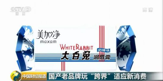 """""""大白兔""""奶糖味润唇膏,""""六神味""""鸡尾酒!"""