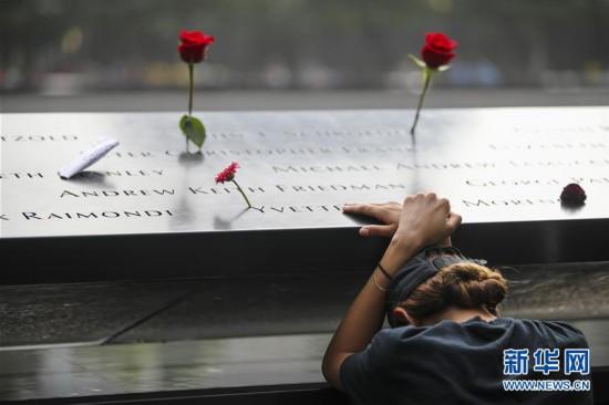 """(国际)(4)美国多地举行活动纪念""""9・11""""事件17周年"""
