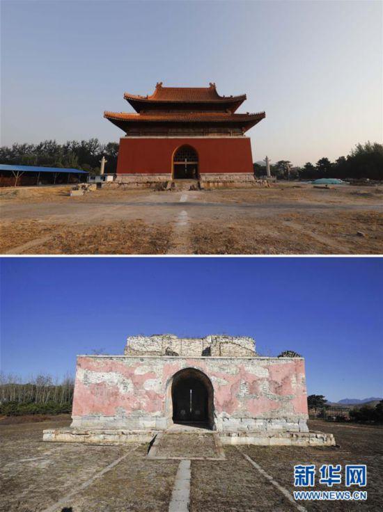 #(文化)(1)清東陵景陵大碑樓修復工作進展順利