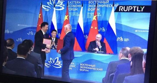 中央廣播電視總台與今日俄羅斯通訊社簽署合作協議