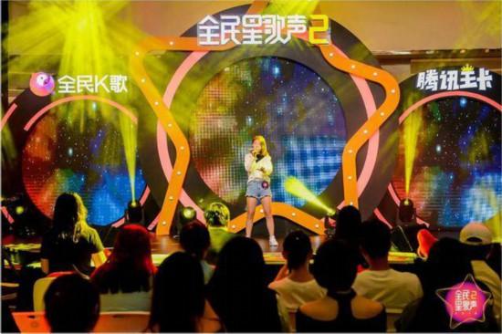 全民星歌声北京站首启,不同凡响的声音响彻京城夜