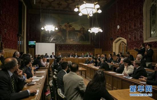 """(国际)(1)英国议会成立跨党派""""一带一路""""和中巴经济走廊小组"""