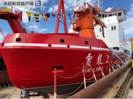"""""""雪龙2""""号极地科考破冰船开启航行试验"""