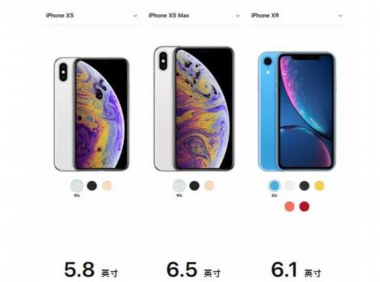 苹果发布最大最贵的iPhone  网友:让人'肾'得慌