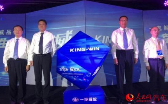 配装解放J6F、虎V轻卡 动力产品品牌劲威正式发布