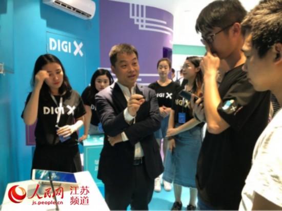 华为终端云服务DigiX数字生活节在南京举行