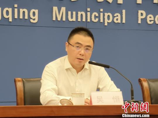重庆企业累计从新加坡融入本外币资金40.1亿美元