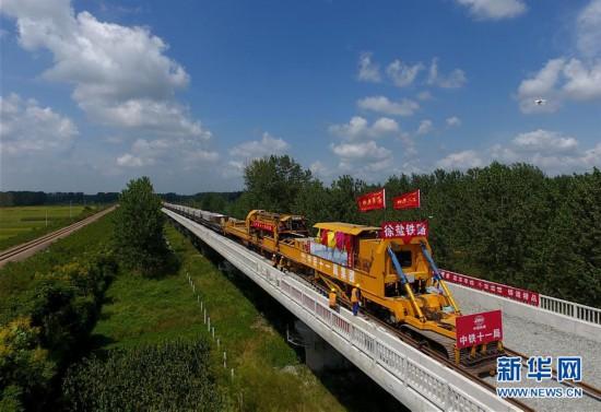 徐宿淮盐铁路正式开始铺轨(组图)