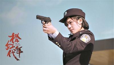 马思纯:演警察是我自己的一个小梦想