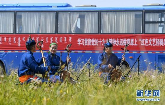 (文化)(1)乌兰牧骑:在蓝天绿草间歌舞