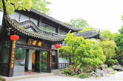 """扬州规划建设""""三把刀""""集聚区 丰富瘦西湖景区"""