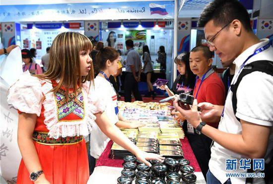 "(XHDW・中国-东盟博览会)(1)""一带一路""助博览会""朋友圈""扩大"