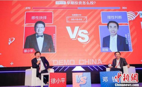 2018创新中国总决赛暨秋季峰会杭州开幕