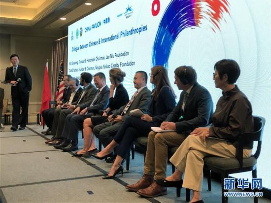 """(国际)(1)全球气候行动峰会""""中国角""""系列活动开幕"""