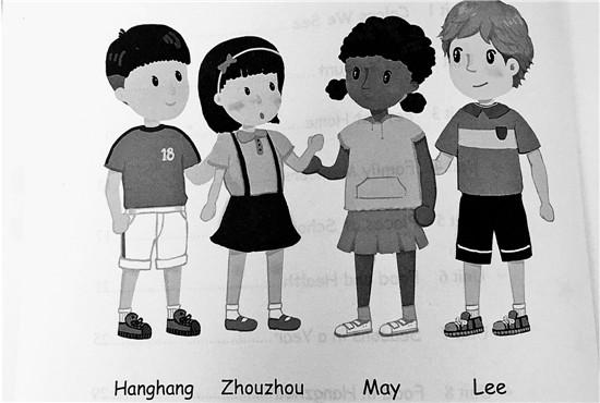 HanghangZhouzhou会成为杭州伢儿的童年回忆吗