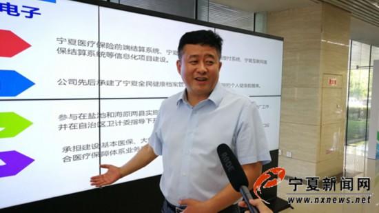 【喜迎自治区60大庆】梁明道:宁夏是发展信息化产业的一片沃土
