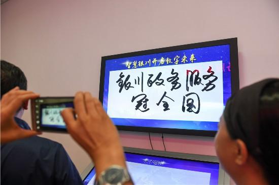 """【网络名人看宁夏】""""银川政务服务冠全国"""""""