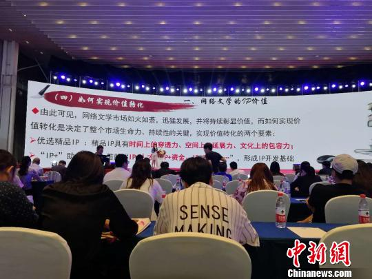中国网络文学20年从野蛮生长到呼唤精品