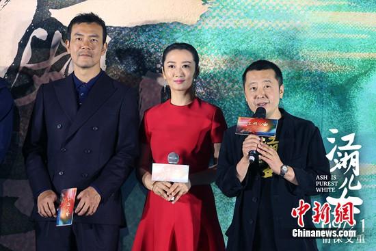《江湖儿女》主创贾樟柯、赵涛、廖凡