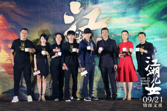 贾樟柯新作《江湖儿女》将于中秋档在全国上映
