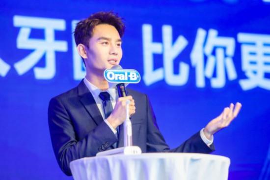 欧乐-B中国区代言人王凯先生