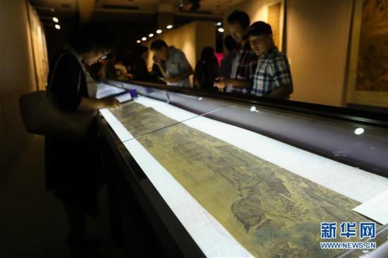 """(文化)(1)荣宝斋""""木版水印技艺和装裱修复技艺展""""在北京举行"""