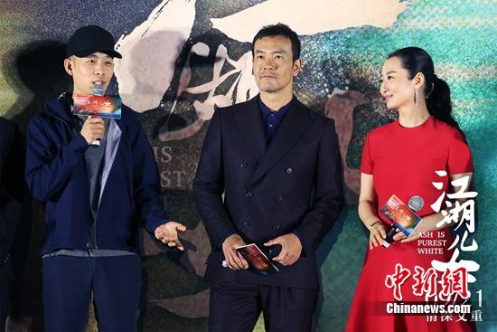 《江湖儿女》主创赵涛、廖凡、张译