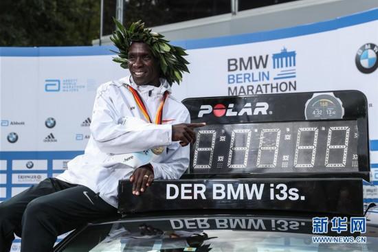 (体育)(4)马拉松――2018柏林马拉松赛举行