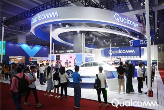 中国电信联合高通举办天翼展:5G万物互联时代,终端侧更加智能