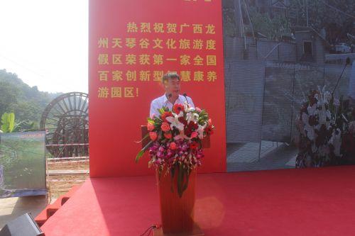 广西可高集团总裁梁沛农在活动现场致辞。