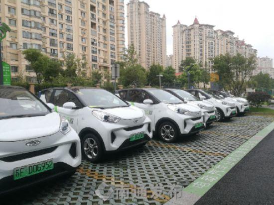 南通新增200辆共享汽车 新用户免费体验两小时